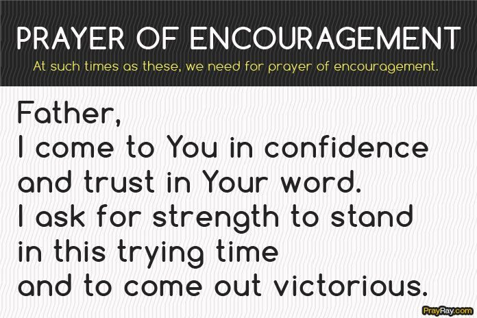 Prayer of encouragement and strength for a friend or myself thecheapjerseys Gallery