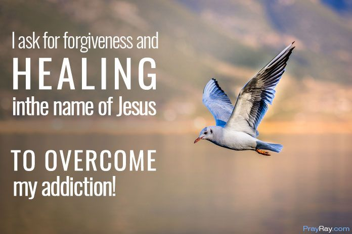 POWERFUL PRAYER AGAINST ADDICTION for Healing and Recovery