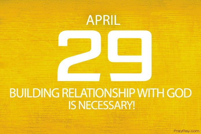 Building a Good Relationship with God