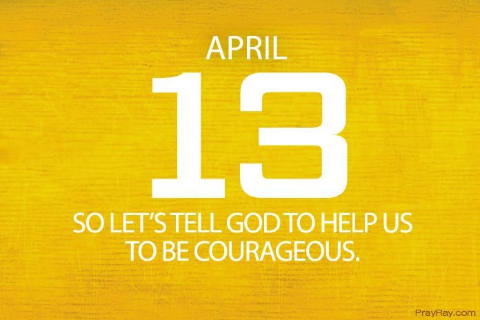 God give me courage prayer