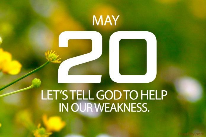 God helps us in our weakness
