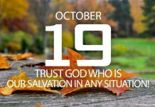 God is our salvation