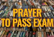 prayer to pass exam