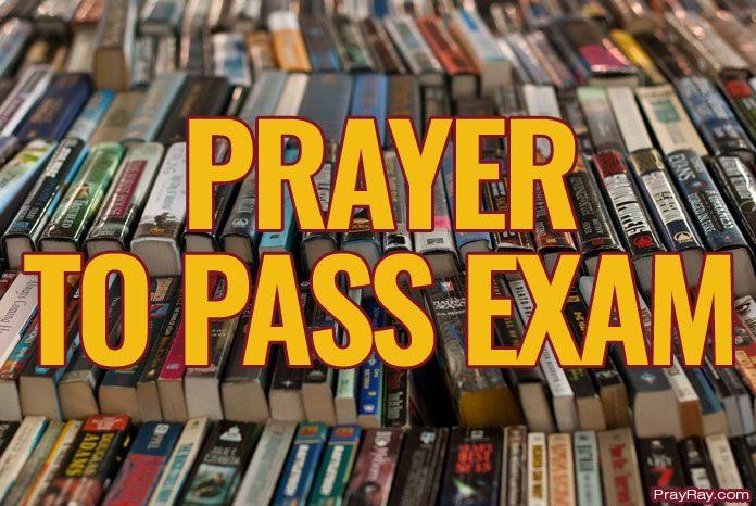 prayer to pass exam