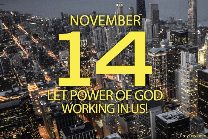 power of god working in us