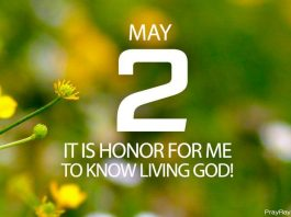 knowing living God