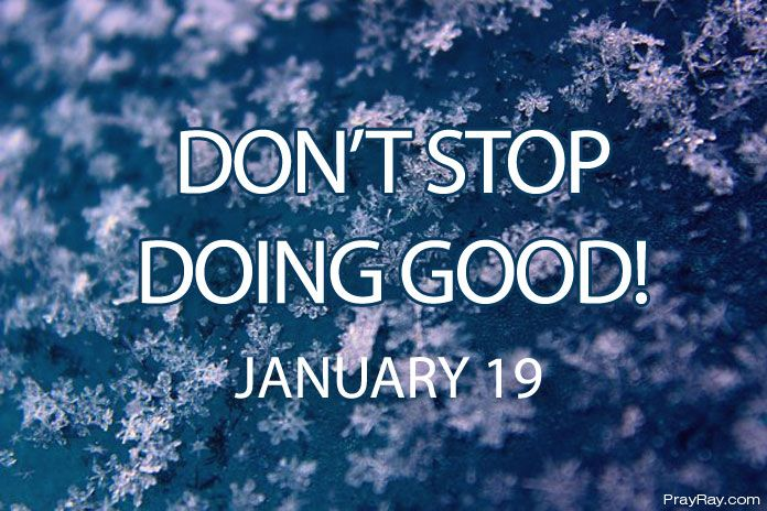 God will reward you for good works